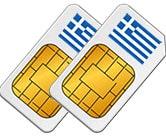 Smart Comfort XL Tarjeta SIM Atenas