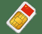 Smart Gold Tarjeta SIM China