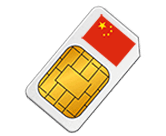 Smart Gold SIM Card China